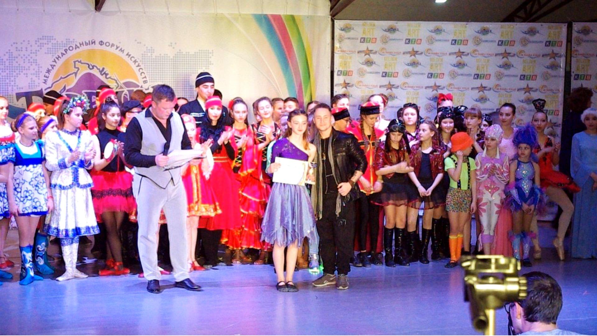 Танцевальный конкурс в алуште 2017